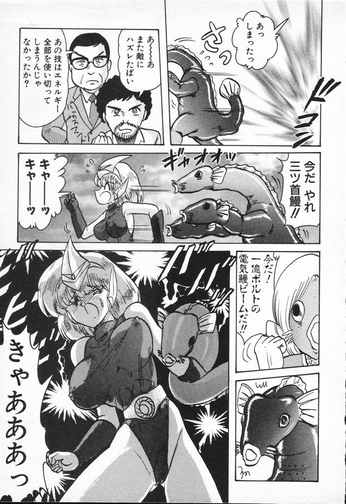 Seirei Tokusou Fairy Saber VS Granbass 248