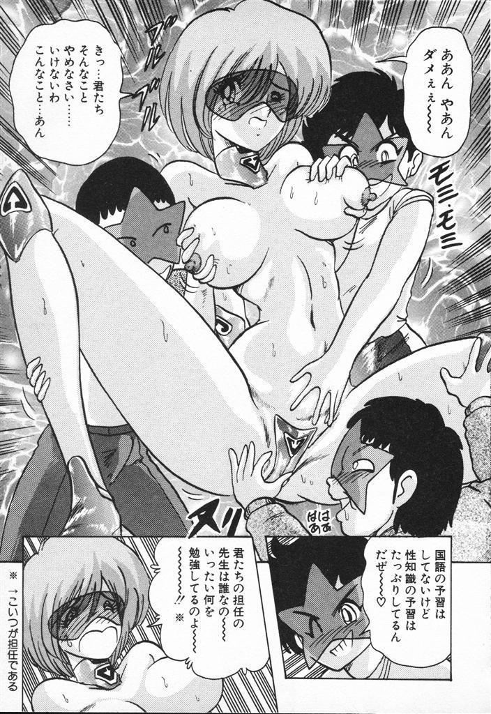 Seirei Tokusou Fairy Saber VS Granbass 268
