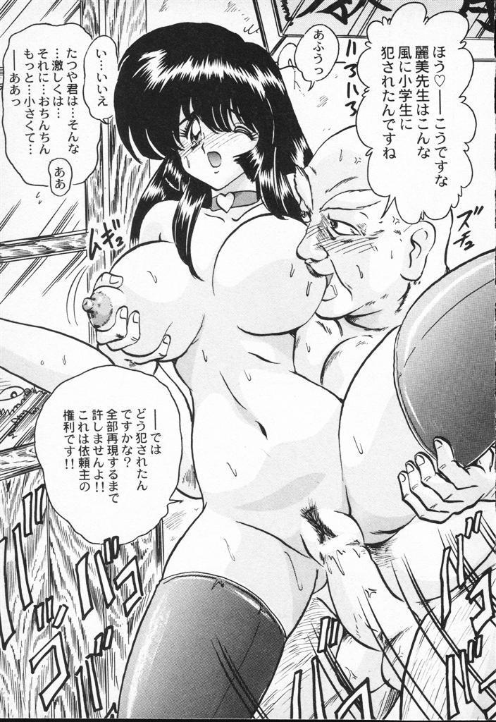 Seirei Tokusou Fairy Saber VS Granbass 28