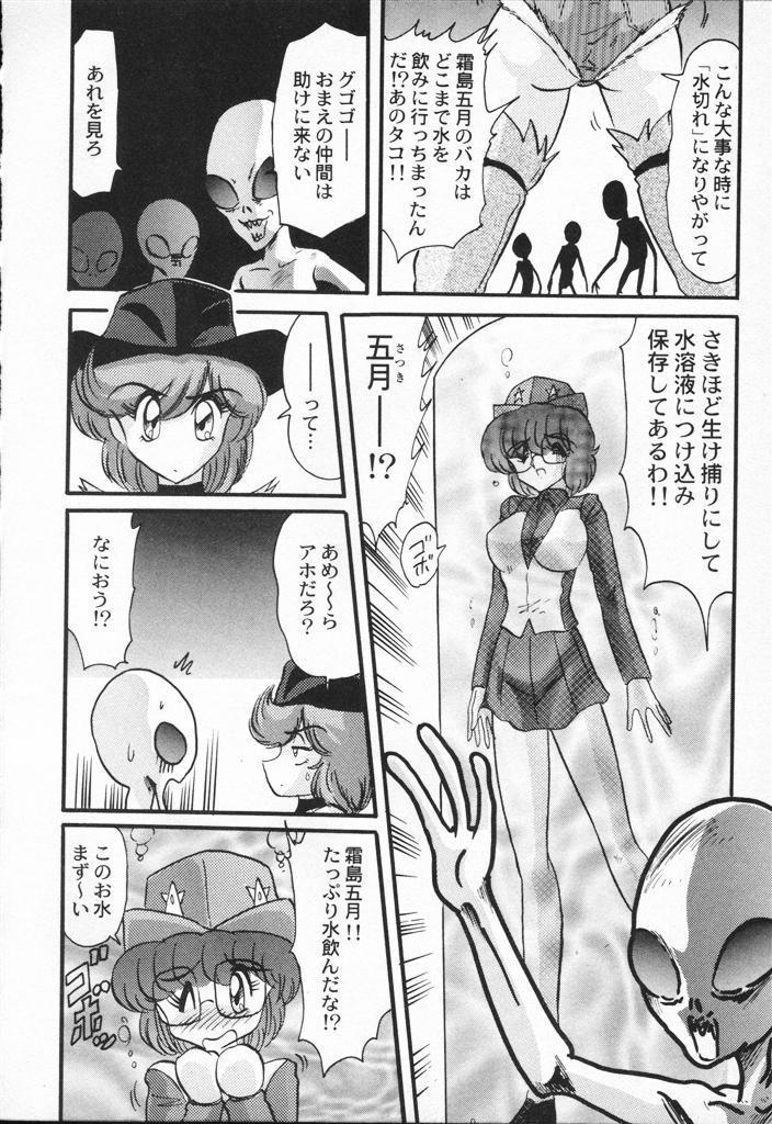 Seirei Tokusou Fairy Saber VS Granbass 297