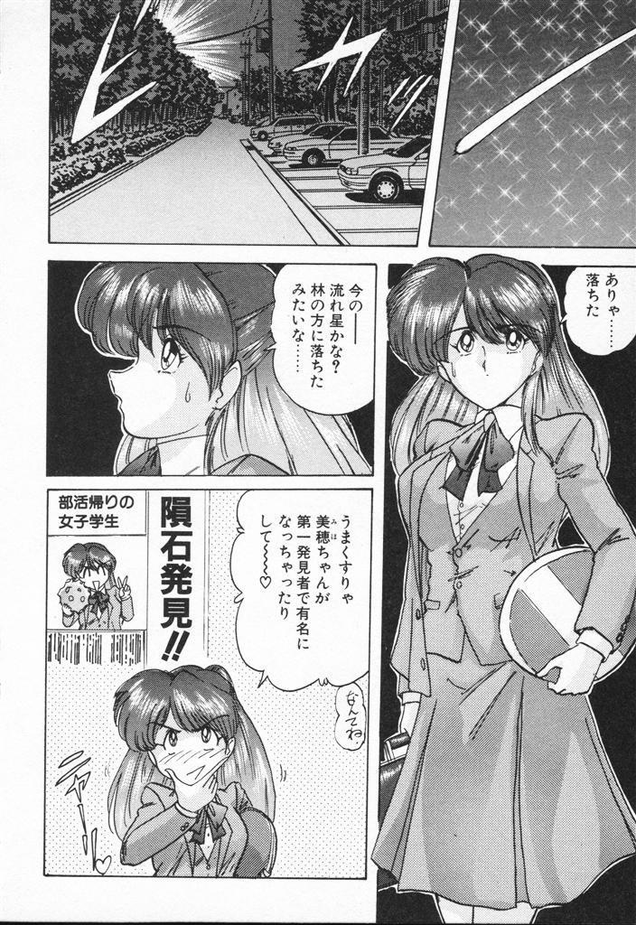 Seirei Tokusou Fairy Saber VS Granbass 305