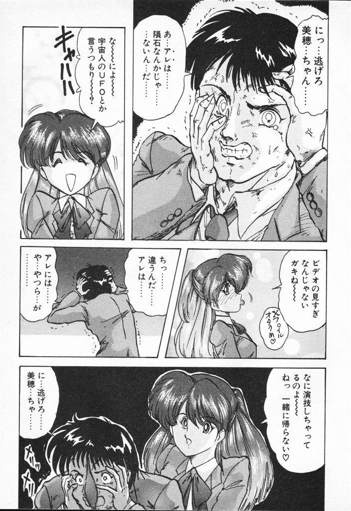 Seirei Tokusou Fairy Saber VS Granbass 308
