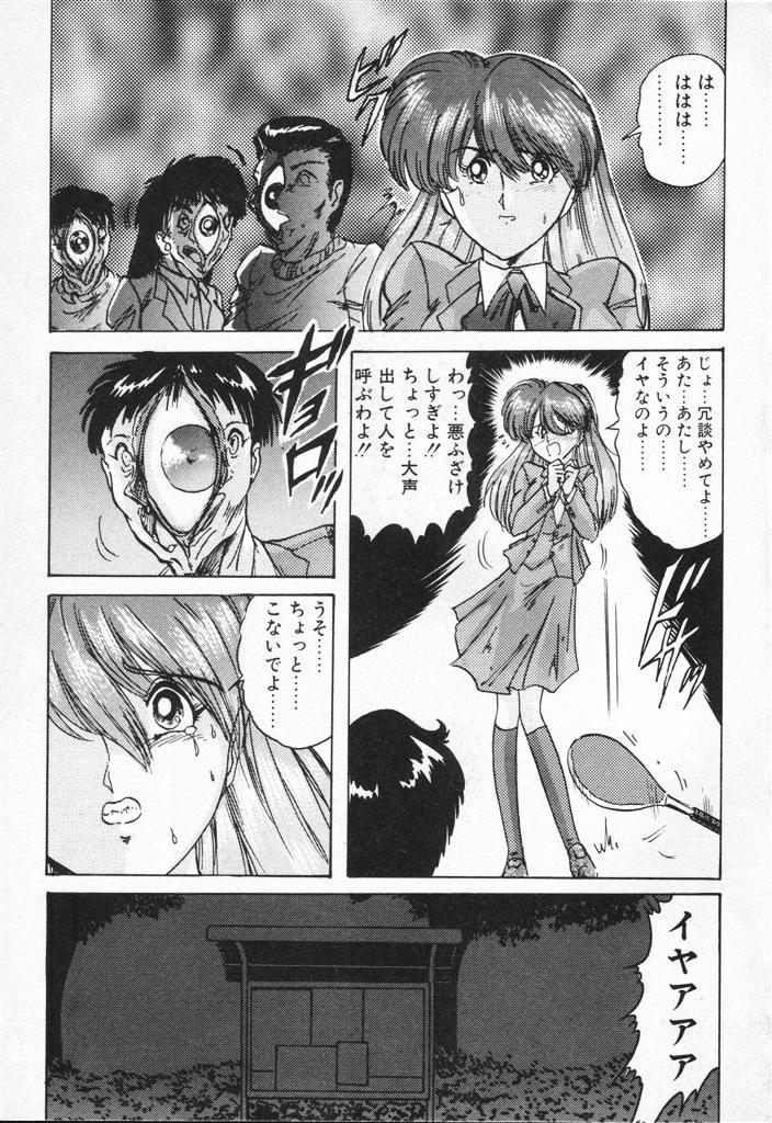 Seirei Tokusou Fairy Saber VS Granbass 310