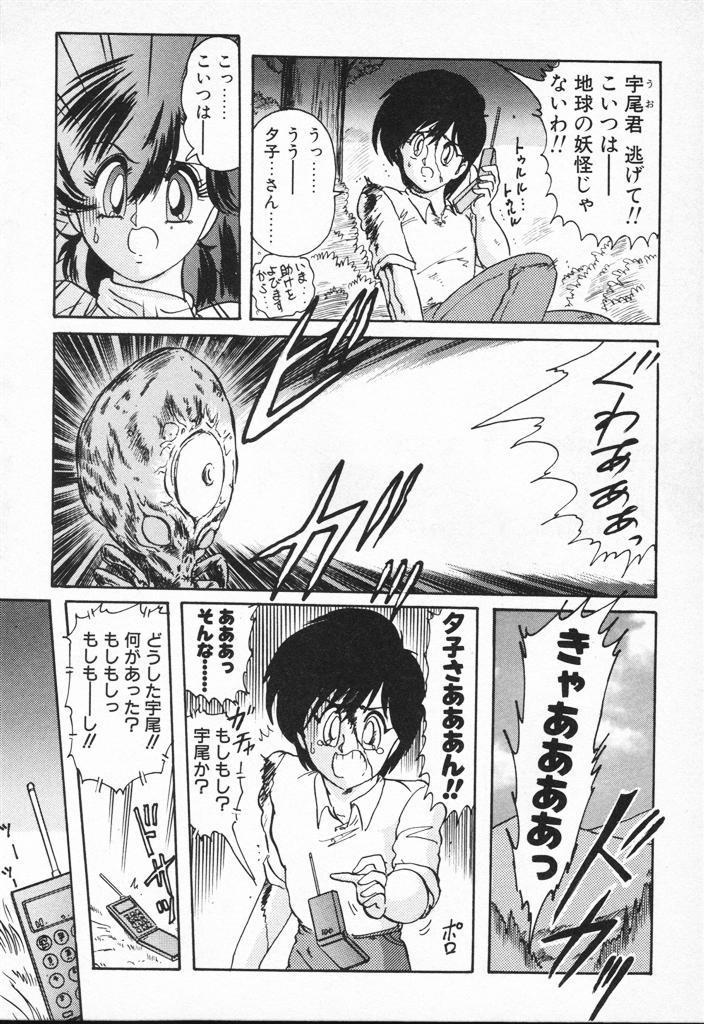 Seirei Tokusou Fairy Saber VS Granbass 321