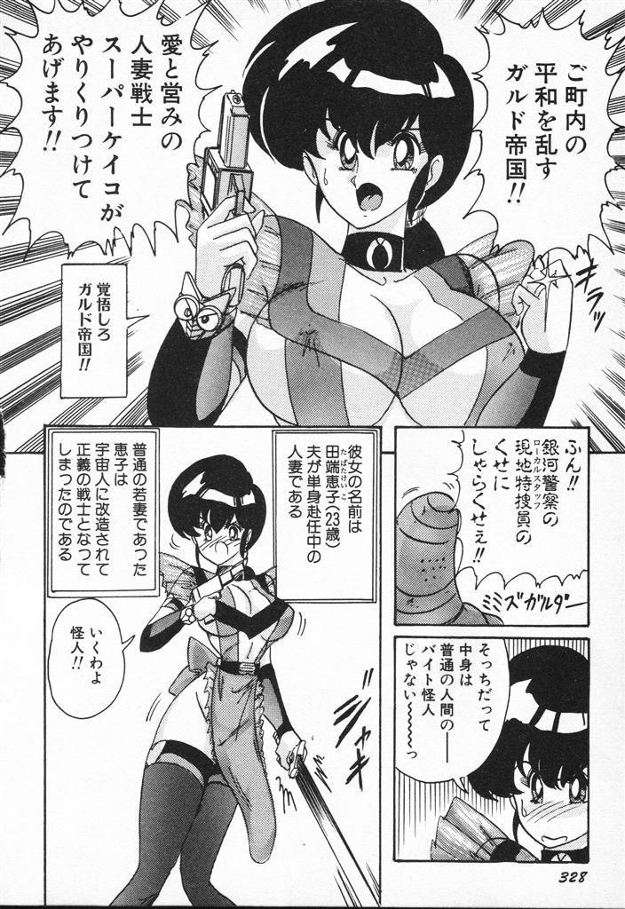 Seirei Tokusou Fairy Saber VS Granbass 327