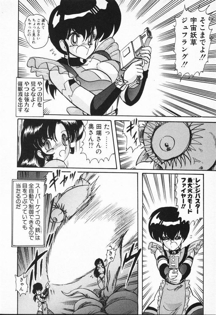 Seirei Tokusou Fairy Saber VS Granbass 345