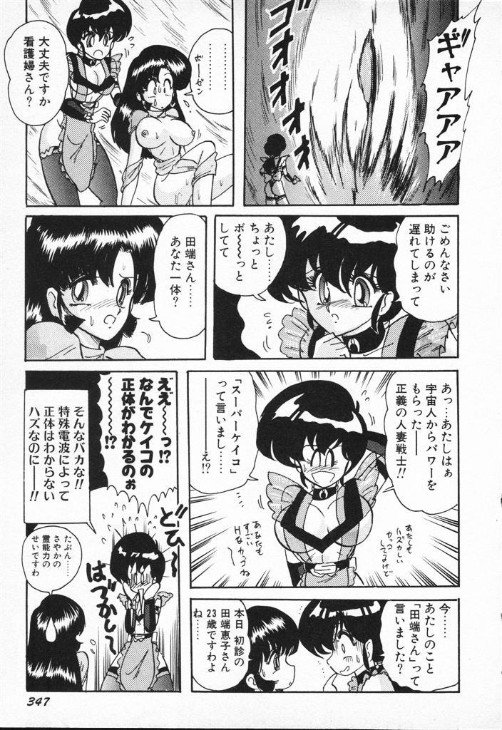 Seirei Tokusou Fairy Saber VS Granbass 346