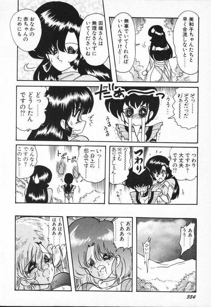 Seirei Tokusou Fairy Saber VS Granbass 353