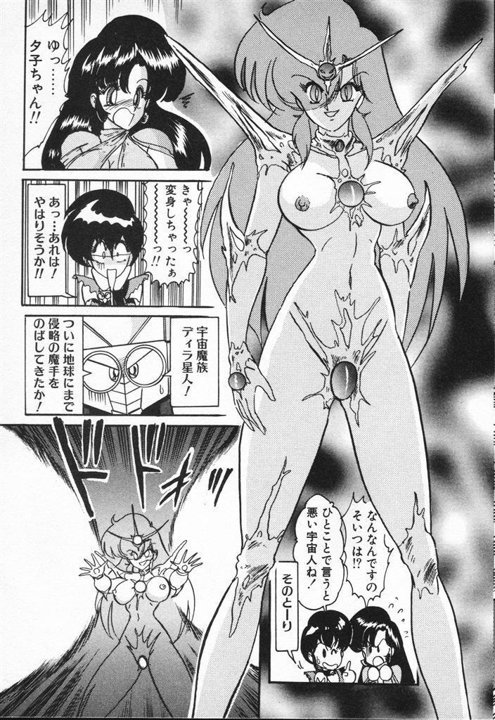 Seirei Tokusou Fairy Saber VS Granbass 360