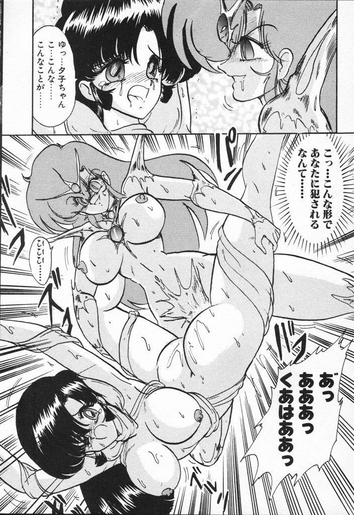 Seirei Tokusou Fairy Saber VS Granbass 363