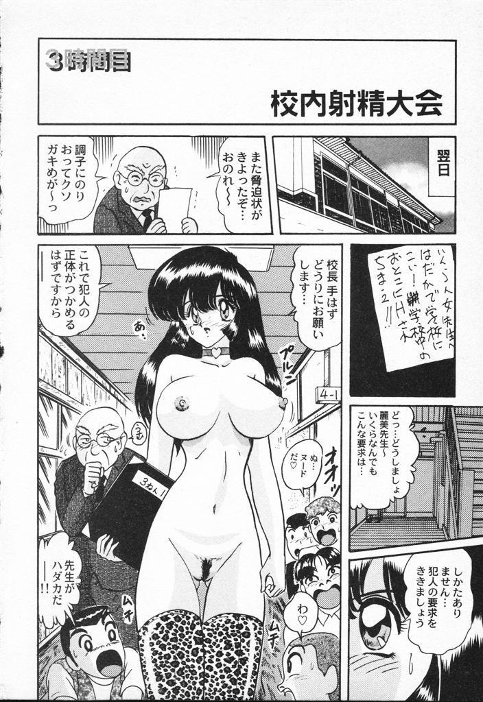 Seirei Tokusou Fairy Saber VS Granbass 37