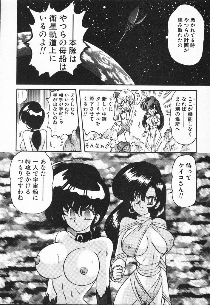 Seirei Tokusou Fairy Saber VS Granbass 379