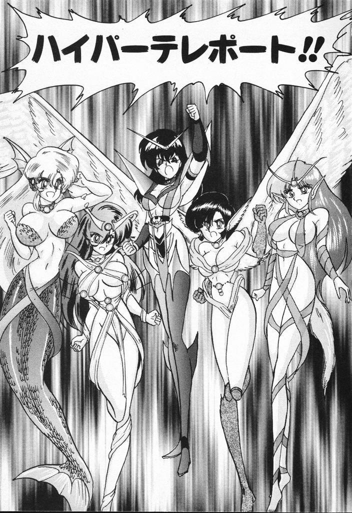 Seirei Tokusou Fairy Saber VS Granbass 386