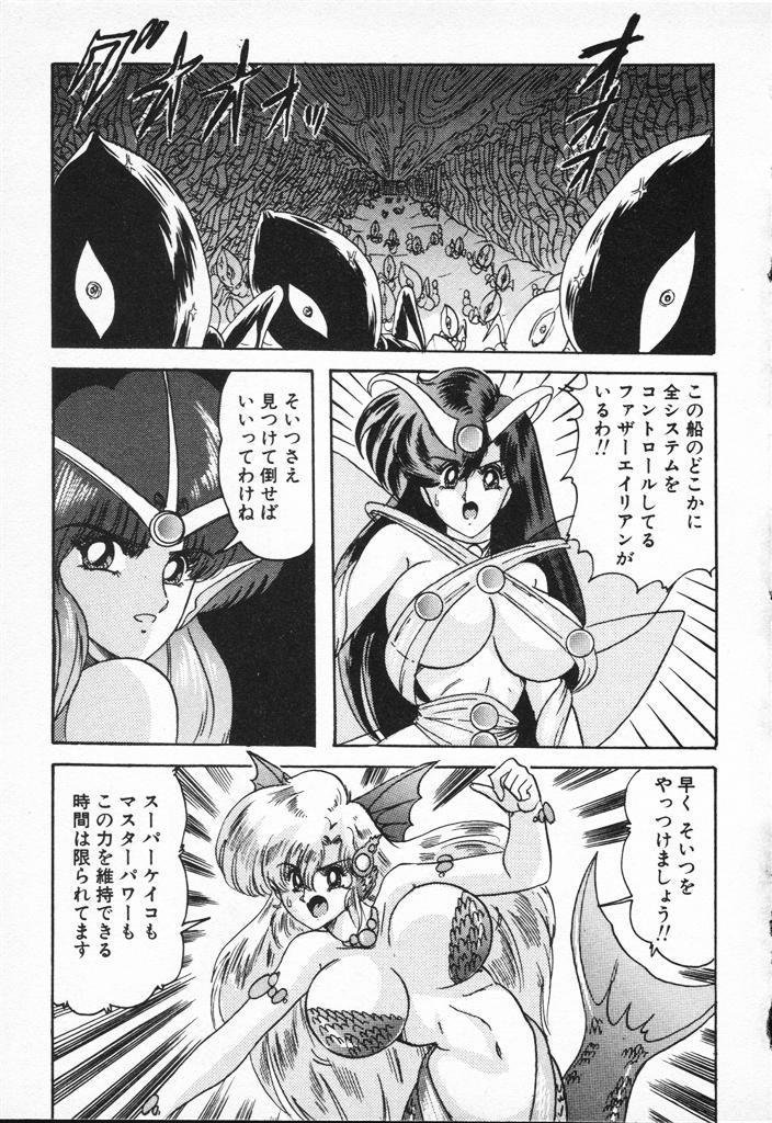 Seirei Tokusou Fairy Saber VS Granbass 388
