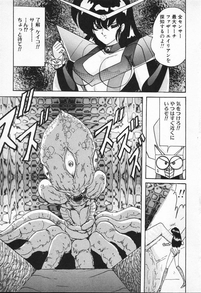 Seirei Tokusou Fairy Saber VS Granbass 390