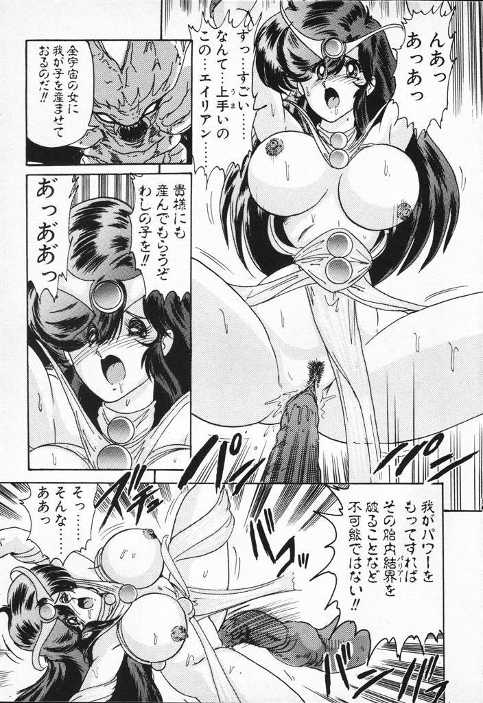 Seirei Tokusou Fairy Saber VS Granbass 394
