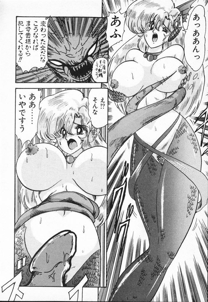 Seirei Tokusou Fairy Saber VS Granbass 399