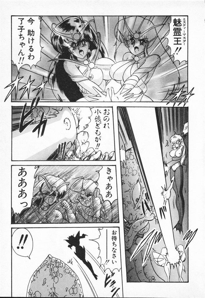 Seirei Tokusou Fairy Saber VS Granbass 400