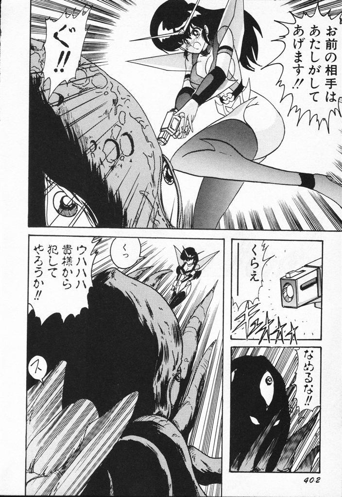 Seirei Tokusou Fairy Saber VS Granbass 401