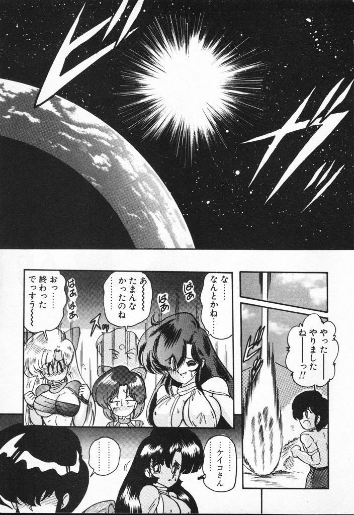 Seirei Tokusou Fairy Saber VS Granbass 404