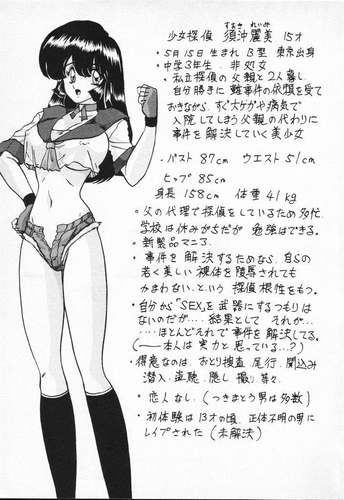 Seirei Tokusou Fairy Saber VS Granbass 408