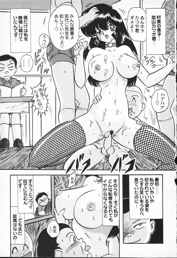 Seirei Tokusou Fairy Saber VS Granbass 46