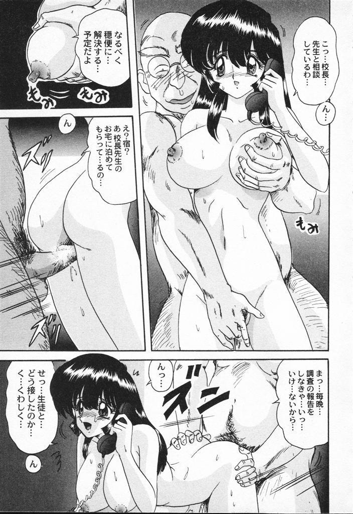 Seirei Tokusou Fairy Saber VS Granbass 58