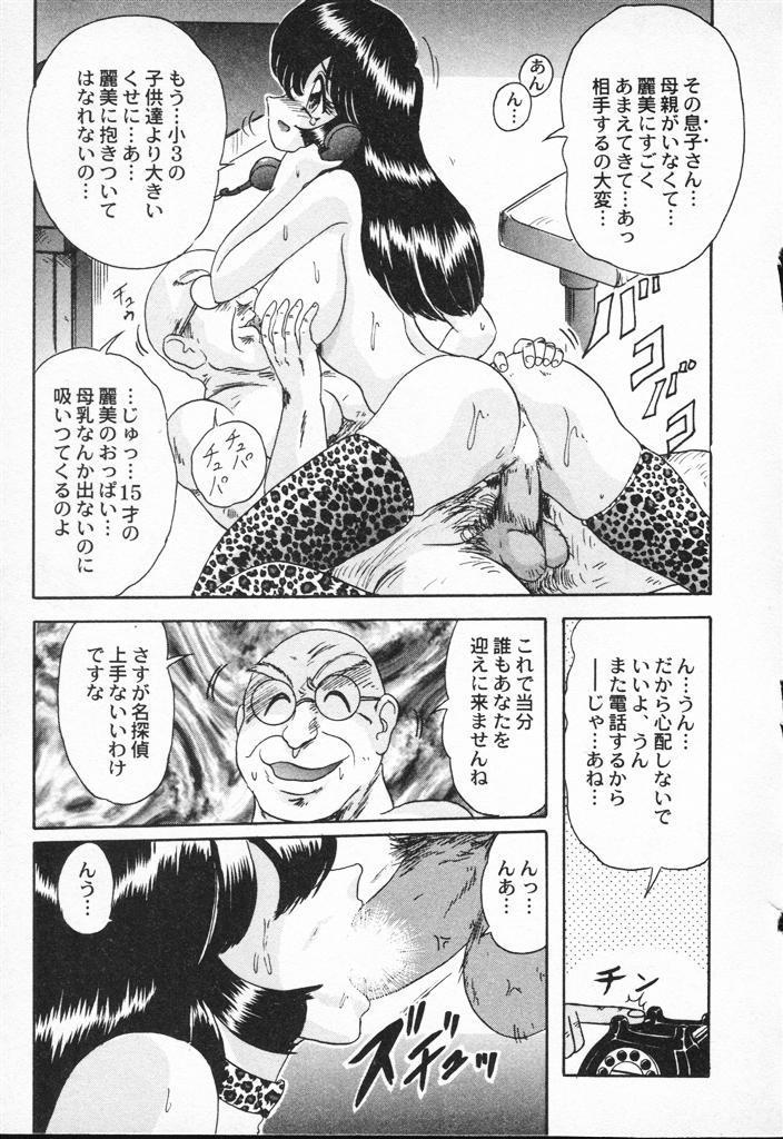 Seirei Tokusou Fairy Saber VS Granbass 66