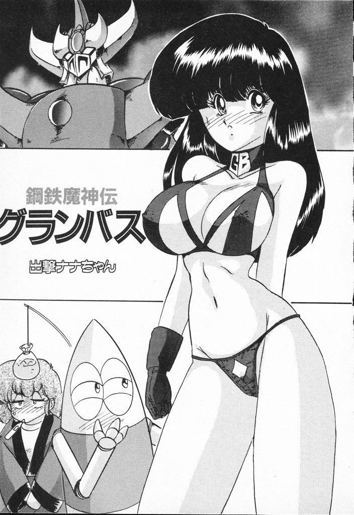 Seirei Tokusou Fairy Saber VS Granbass 76