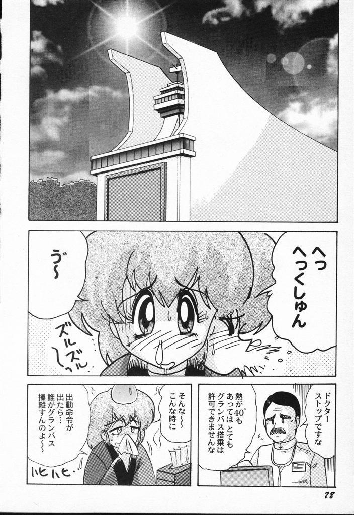 Seirei Tokusou Fairy Saber VS Granbass 77