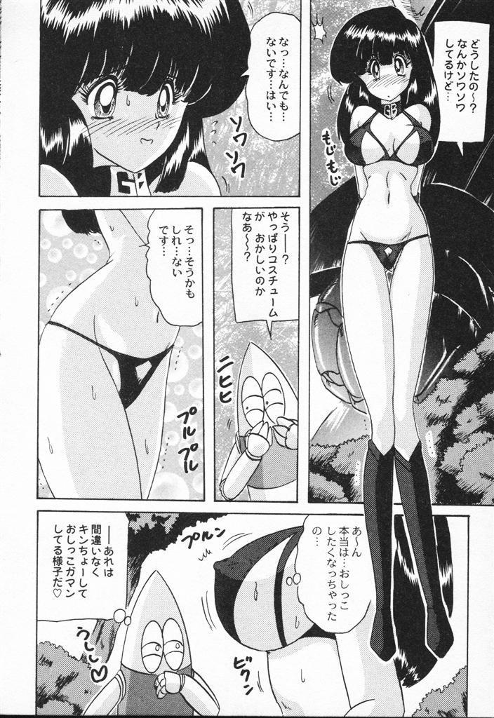 Seirei Tokusou Fairy Saber VS Granbass 87