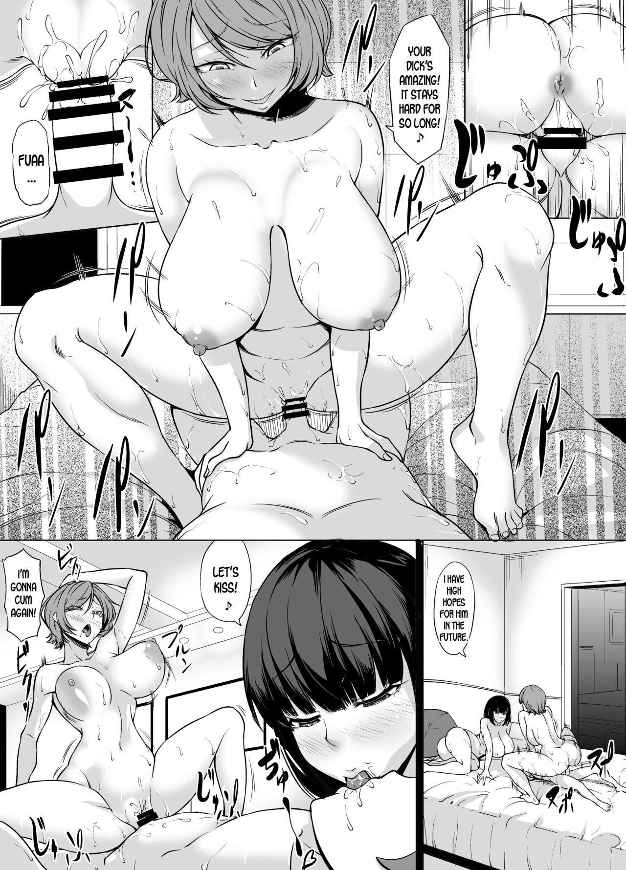 Shiranai Onee-san ni Hasamarete Pyuppyu 32