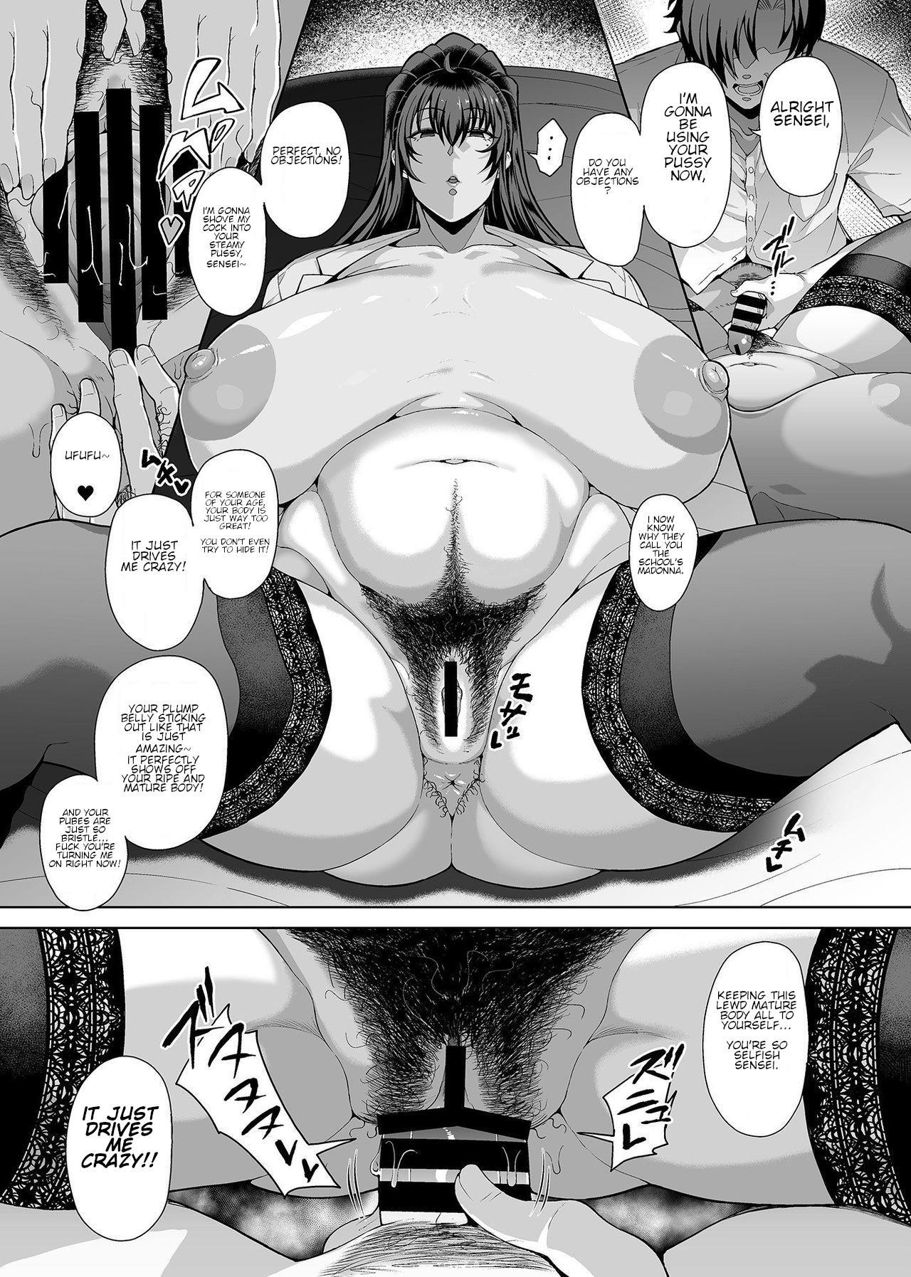 Saimin Seikatsu 10