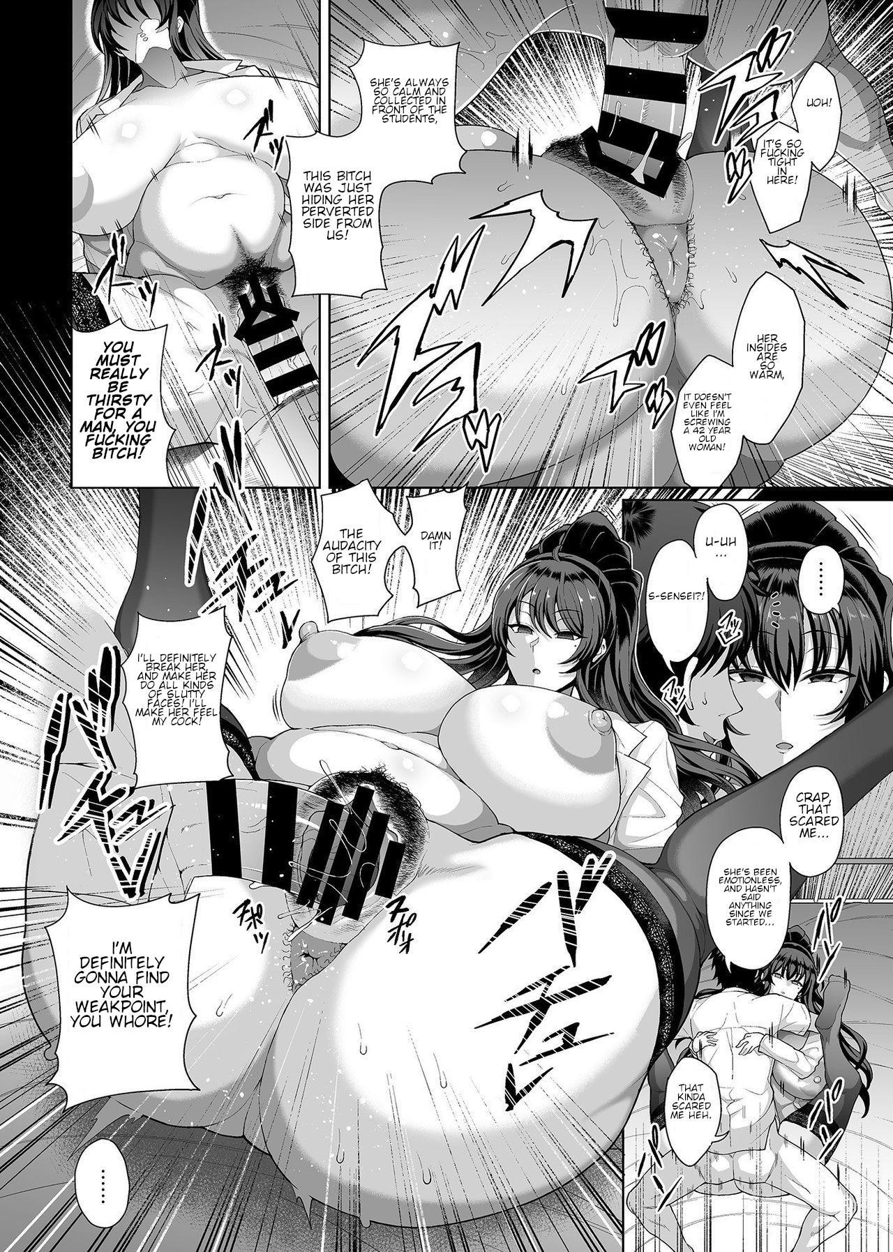 Saimin Seikatsu 11