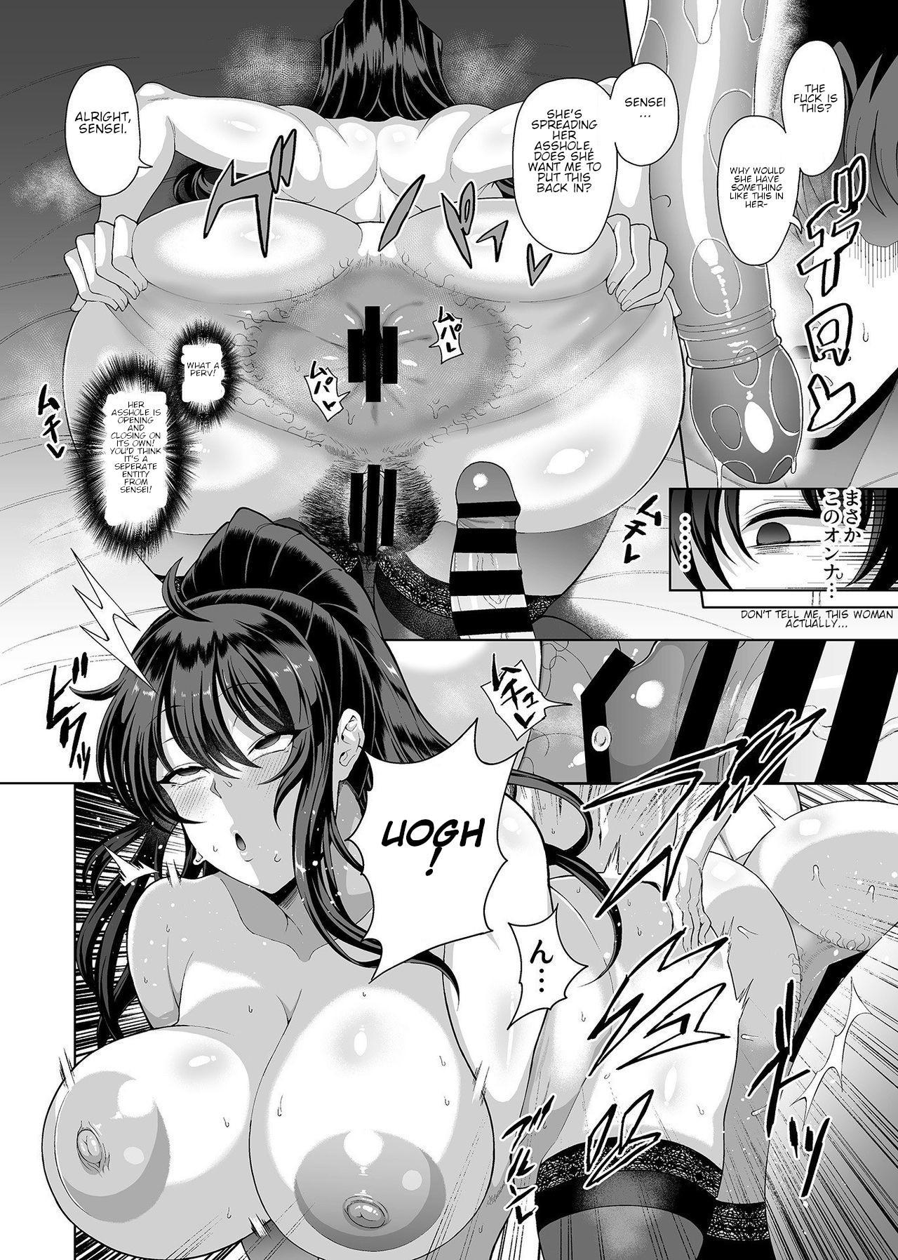 Saimin Seikatsu 13