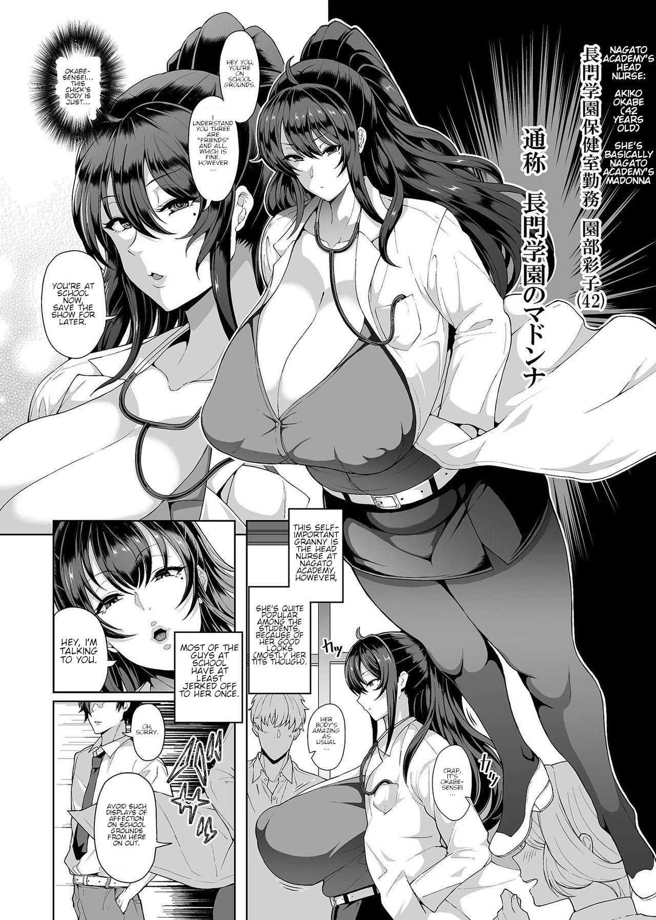 Saimin Seikatsu 3