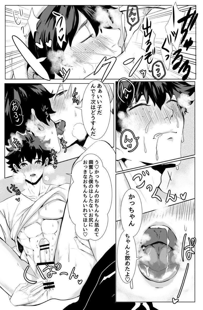Bakugou Katsuki no Okazu 3