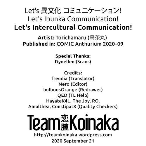 Let's Ibunka Communication! | Let's Intercultural Communication! 22
