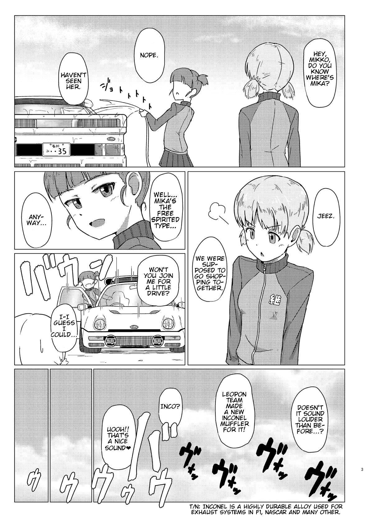 Mika-san to Toilet Sex 1