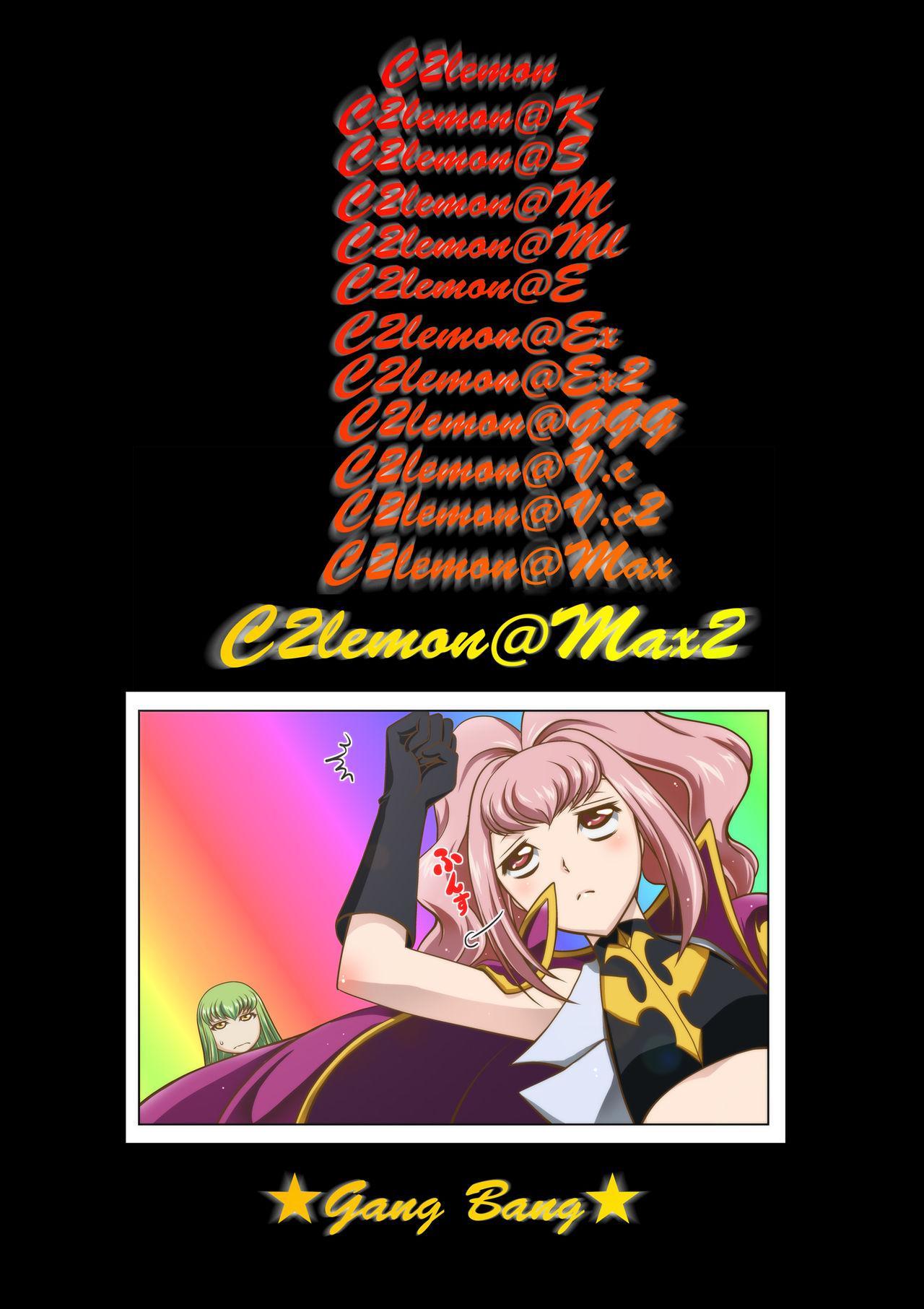 C2lemon@Max 2 28