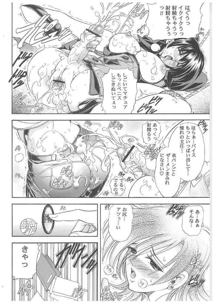 (C64) [Kawaraya Honpo (Kawaraya A-ta)] Hana - Maki no Roku - Hana no Toge (King of Fighters) 28