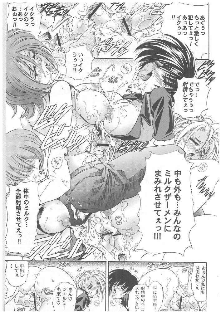 (C64) [Kawaraya Honpo (Kawaraya A-ta)] Hana - Maki no Roku - Hana no Toge (King of Fighters) 35