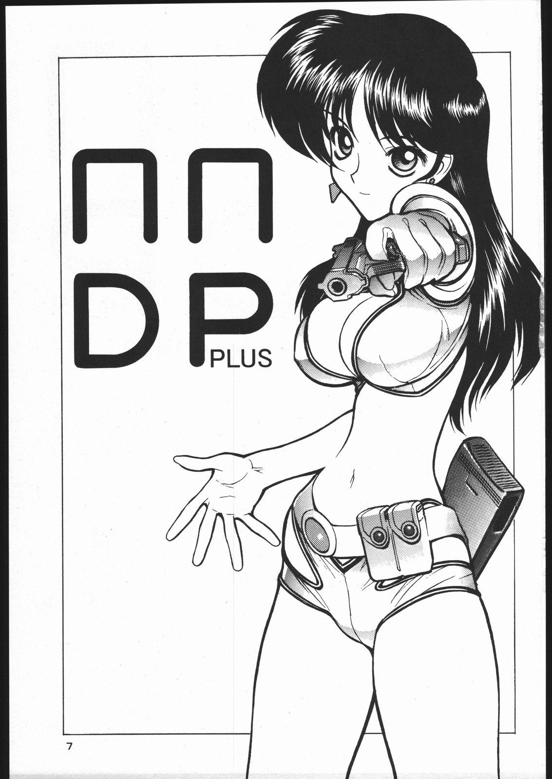 NNDP Plus 5