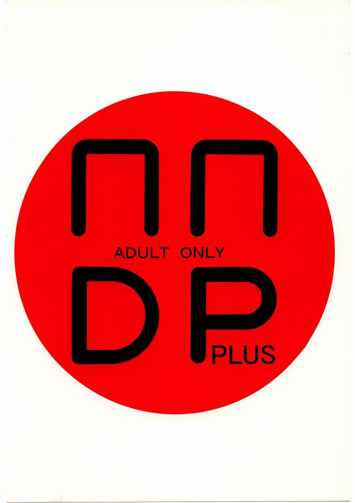 NNDP Plus 85
