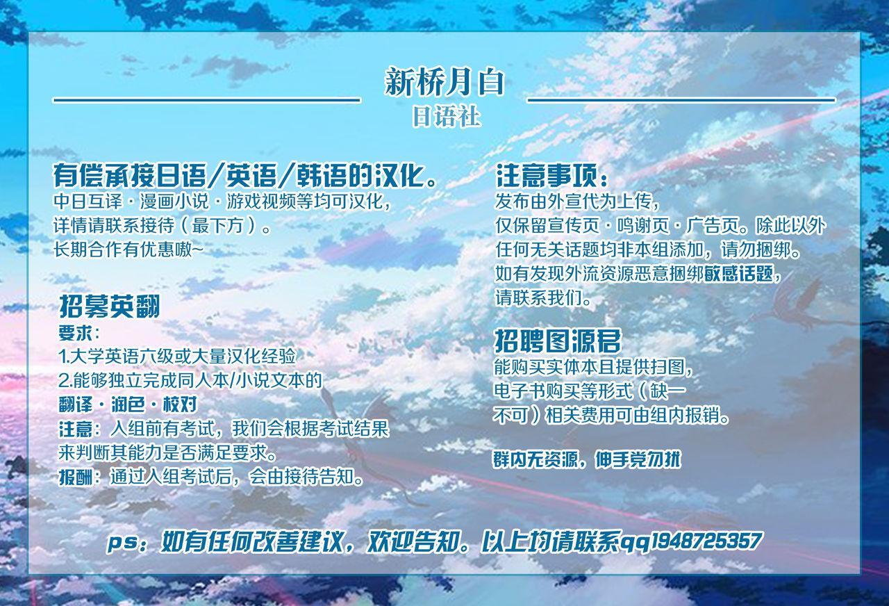 Lucoa X Oji-san 10