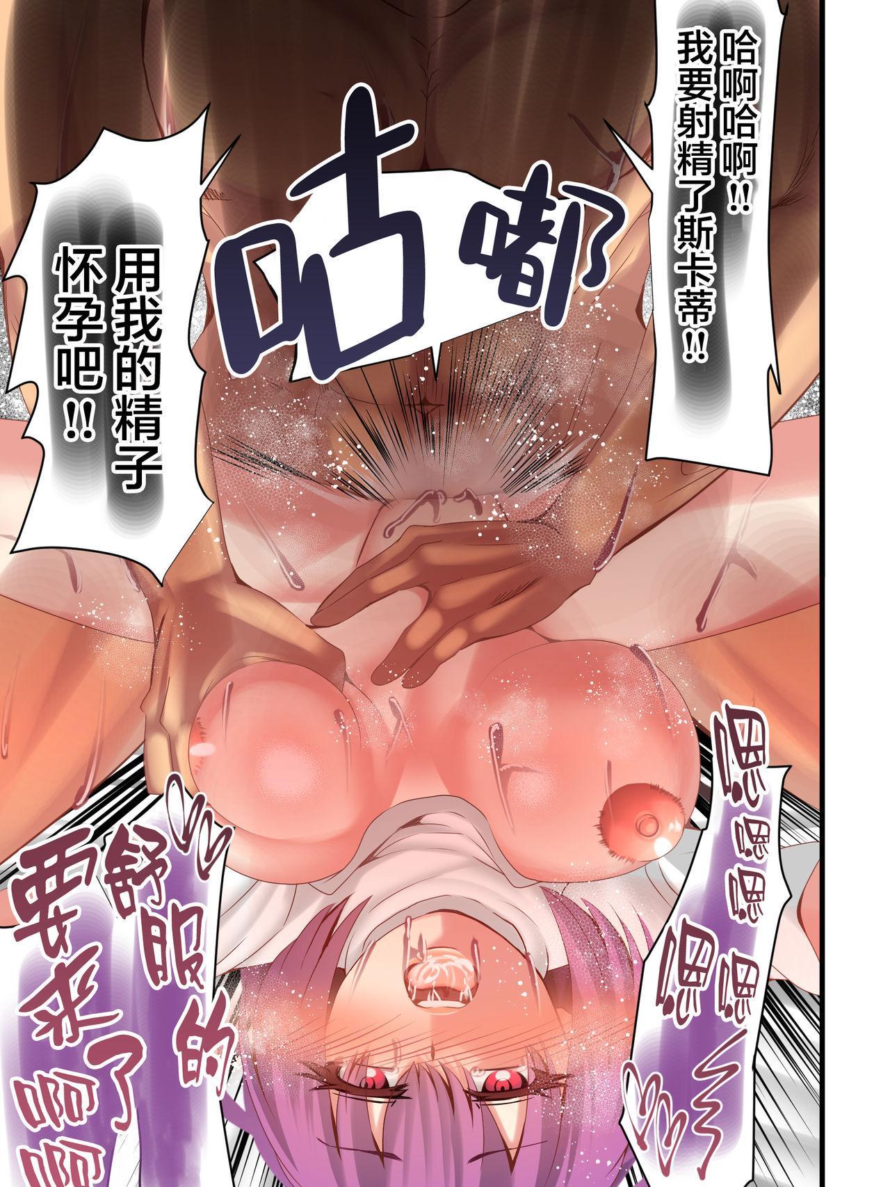 Iyashi no Fukubukuro Servant Gacha 19