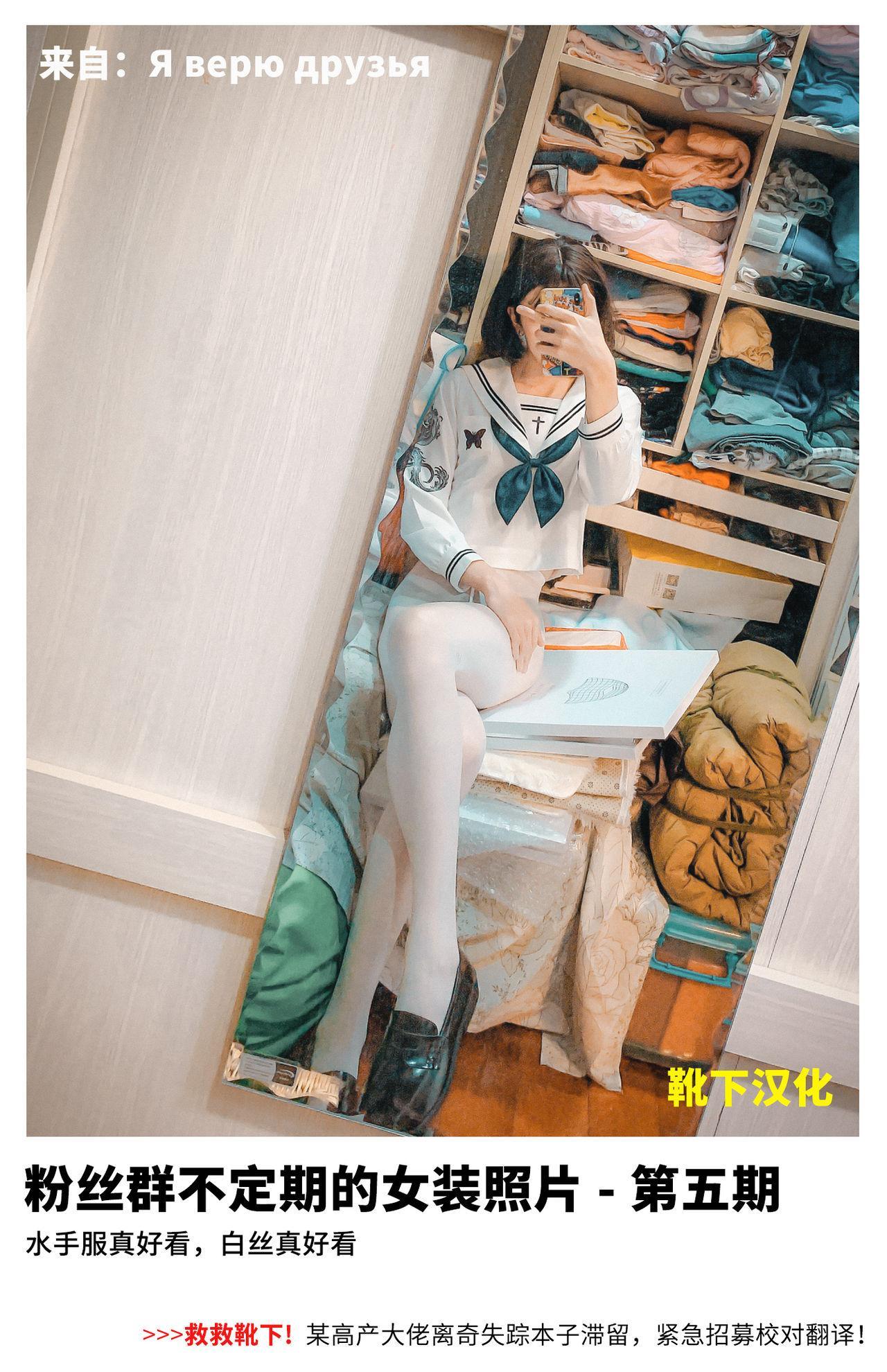 Enkou Sinon-chan 4