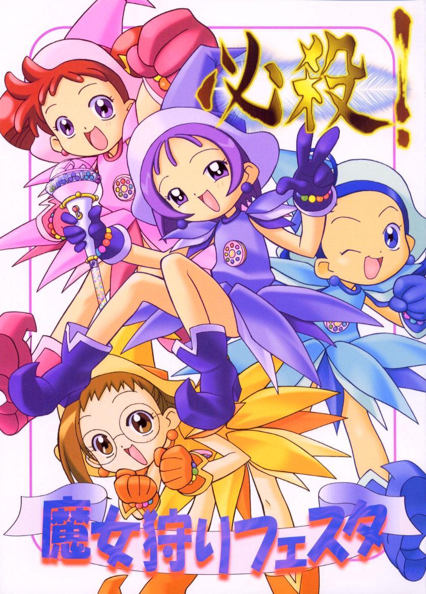 Hissatsu! Majogari Festa 0
