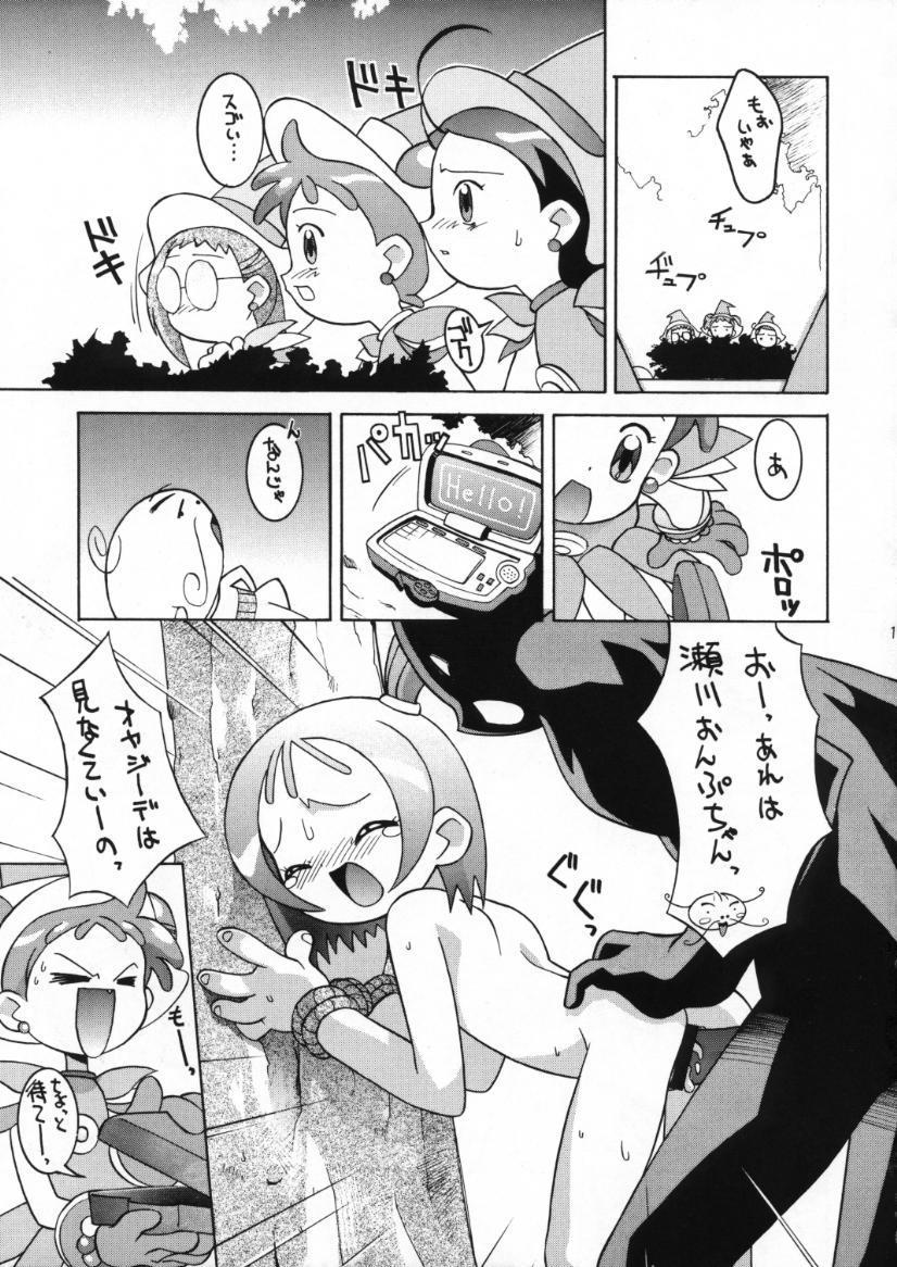 Hissatsu! Majogari Festa 13