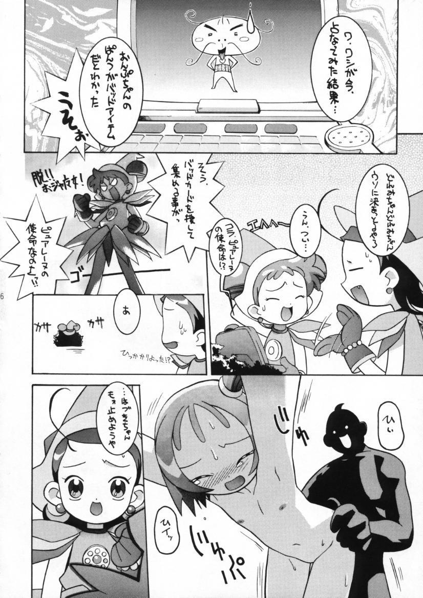 Hissatsu! Majogari Festa 14